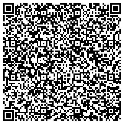 QR-код с контактной информацией организации УЧЕБНО-МЕТОДИЧЕСКИЙ ЦЕНТР ПРОФЕССИОНАЛЬНОЙ ПОДГОТОВКИ БУХГАЛТЕРОВ