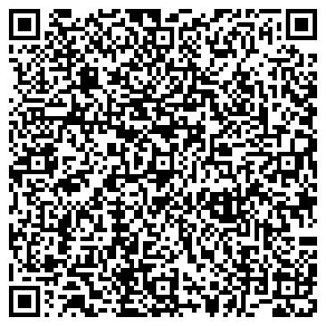 QR-код с контактной информацией организации УЧЕТ УЧЕБНЫЙ ЦЕНТР, ООО