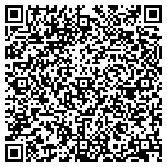 QR-код с контактной информацией организации INERLANG