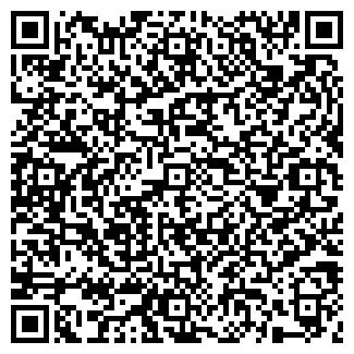 QR-код с контактной информацией организации № 39, ГОУ