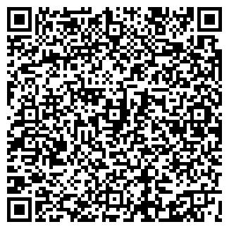 QR-код с контактной информацией организации ПМК 37