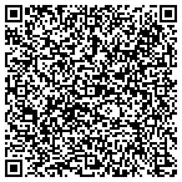 QR-код с контактной информацией организации УЧЕБНЫЙ ЦЕНТР СМУЦ ГУИН НСО