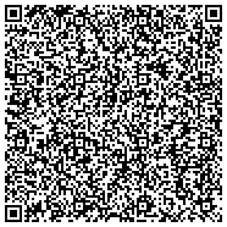 QR-код с контактной информацией организации ПЕТЕРБУРГСКИЙ ЭНЕРГЕТИЧЕСКИЙ ИНСТИТУТ ПОВЫШЕНИЯ КВАЛИФИКАЦИИ РУКОВОДЯЩИХ РАБОТНИКОВ И СПЕЦИАЛИСТОВ МИНТОПЭНЕРГО РФ НОВОСИБИРСКИЙ ФИЛИАЛ