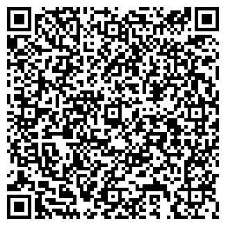 QR-код с контактной информацией организации ХАКАСЛЕССНАБСБЫТ