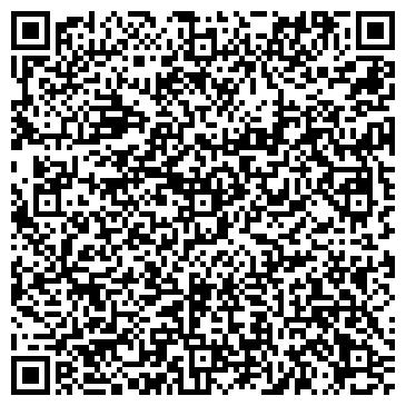 QR-код с контактной информацией организации ООО КОНСУЛЬТАЦИОННАЯ СЛУЖБА НАЛОГИ. БИЗНЕС. ПРАВО