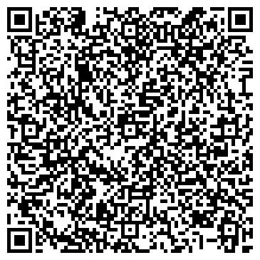 QR-код с контактной информацией организации ПАРК СИБИРСКАЯ ИНФОРМАЦИОННАЯ КОМПАНИЯ