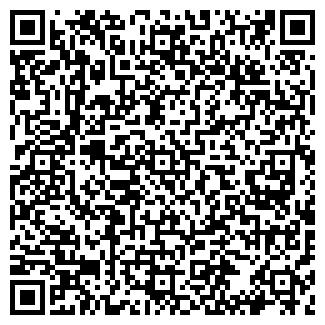 QR-код с контактной информацией организации БУРПРОММАШ, ЗАО