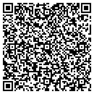 QR-код с контактной информацией организации ХАКАСИЯ