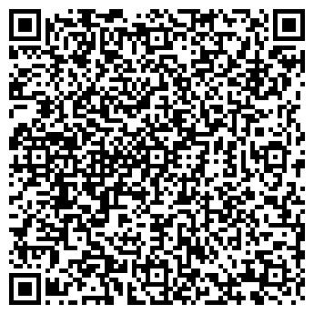 QR-код с контактной информацией организации ИНТЕРГАЗ ПКФ, ООО