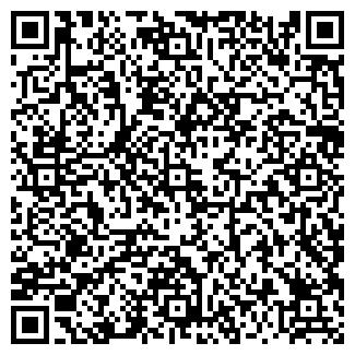 QR-код с контактной информацией организации ХЛС-САЯНЫ, ЗАО