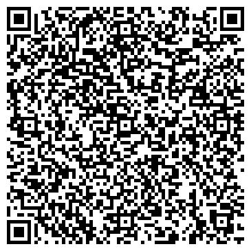 QR-код с контактной информацией организации Типография «Журналист»