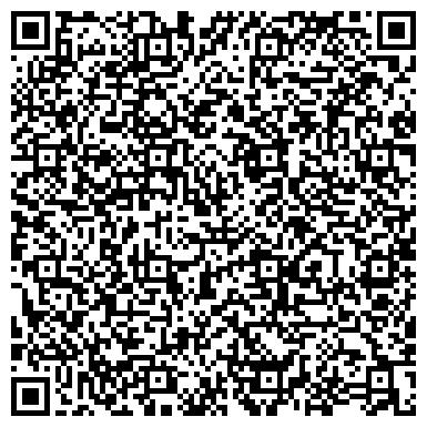 QR-код с контактной информацией организации ОБЪЕДИНЁННАЯ КОЛЛЕГИЯ АДВОКАТОВ МОСКВЫ