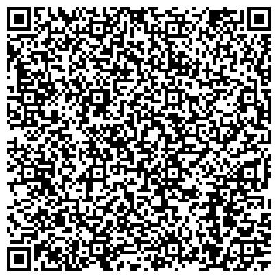 QR-код с контактной информацией организации ООО »Абаканское монтажно-промышленное предприятие ЗАО «ВСТМ»