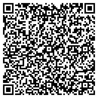 QR-код с контактной информацией организации КАТАЛИНА, ООО