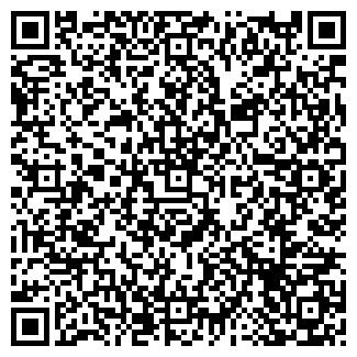 QR-код с контактной информацией организации ХАКАС ЧИРИ