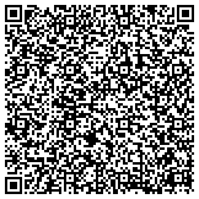 QR-код с контактной информацией организации РОССИЙСКИЙ СОЮЗ ПРОМЫШЛЕННИКОВ И ПРЕДПРИНИМАТЕЛЕЙ ОТДЕЛЕНИЕ РЕСПУБЛИКИ ХАКАСИЯ