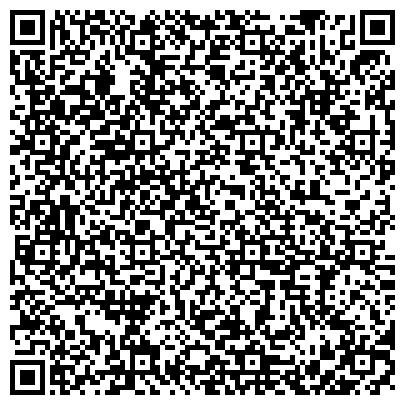 QR-код с контактной информацией организации ФГБОУ КРАСНОЯРСКИЙ ГОСУДАРСТВЕННЫЙ АГРАРНЫЙ УНИВЕРСИТЕТ