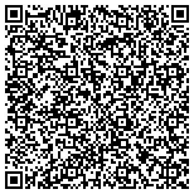 QR-код с контактной информацией организации УПРАВЛЕНИЕ ФЕДЕРАЛЬНОЙ ПОЧТОВОЙ СВЯЗИ РЕСПУБЛИКИ ХАКАСИЯ