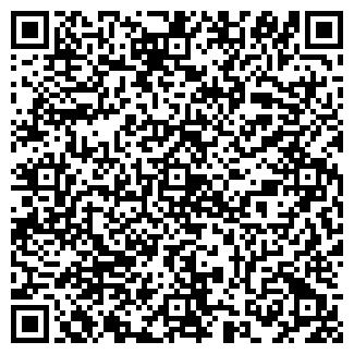 QR-код с контактной информацией организации ПРОВИТ ООО