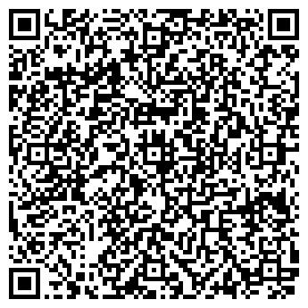 QR-код с контактной информацией организации АГИНСКИЙ МЯСОКОМБИНАТ