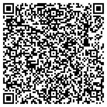 QR-код с контактной информацией организации СТРОЙИНДУСТРИЯ ПП