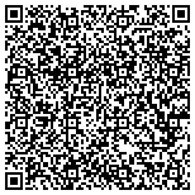QR-код с контактной информацией организации ОКРУЖНАЯ БОЛЬНИЦА АГИНСКОГО БУРЯТСКОГО НАЦИОНАЛЬНОГО ОКРУГА