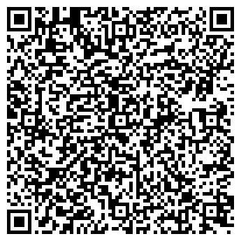QR-код с контактной информацией организации АЛЕЙСКАЯ ТИПОГРАФИЯ, ГП