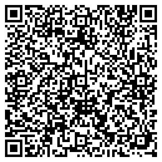 QR-код с контактной информацией организации ДОМ ДОСУГА