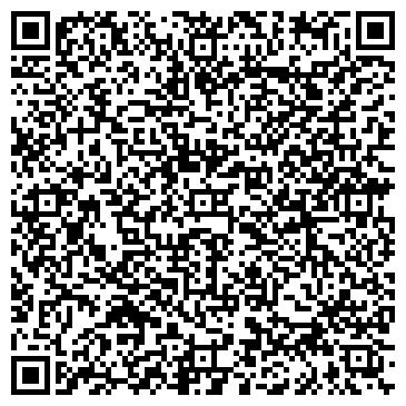 QR-код с контактной информацией организации АЛЕЙСК РАСЧЕТНО-КАССОВЫЙ ЦЕНТР