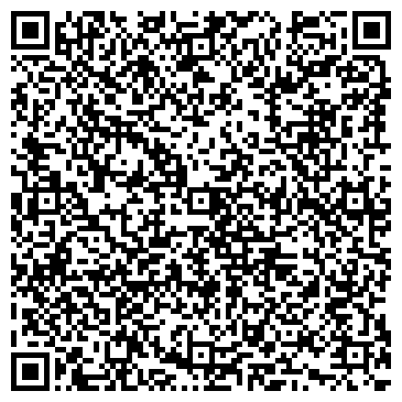 QR-код с контактной информацией организации ДРУЖБИНСКАЯ ВРАЧЕБНАЯ АМБУЛАТОРИЯ