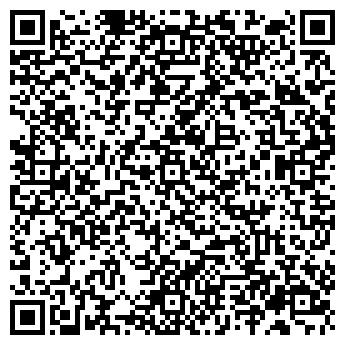 """QR-код с контактной информацией организации ОАО """"АЛЕЙСКИЙ"""""""
