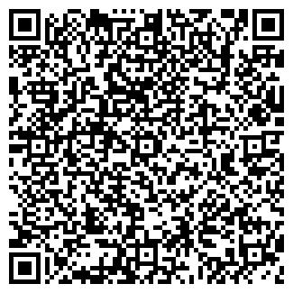 QR-код с контактной информацией организации АЛЕЙСКАЯ ЦРБ