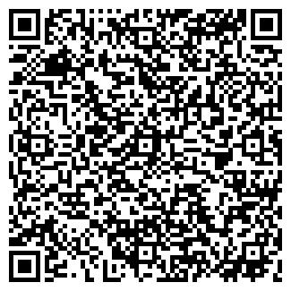 QR-код с контактной информацией организации АЛГРО, ТОО