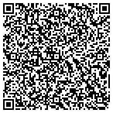 QR-код с контактной информацией организации РАСЧЕТНО-КАССОВЫЙ ЦЕНТР АЛЕЙСК