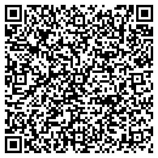 QR-код с контактной информацией организации ФАРМАЦИЯ, ГП