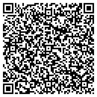 QR-код с контактной информацией организации АЙСКОЕ, ТОО