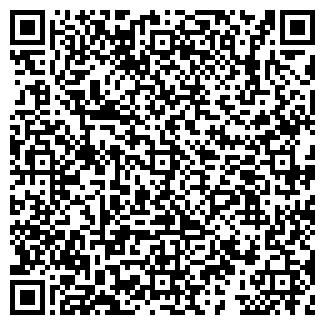 QR-код с контактной информацией организации КУЯГАН, ТОО