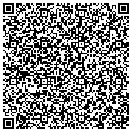 QR-код с контактной информацией организации Ангарское специализированное пусконаладочное управление треста Сибмонтажавтоматика