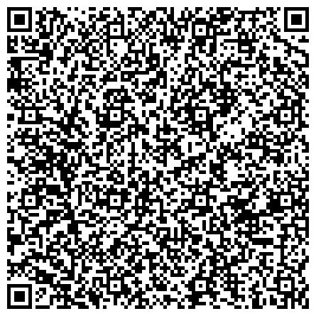 """QR-код с контактной информацией организации Лаборатория сварки и неразрушающего контроля в составе ООО """"Сибмонтажавтоматика"""""""