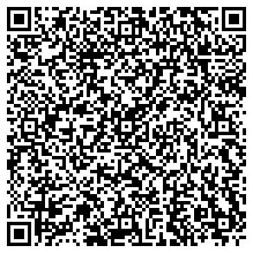 QR-код с контактной информацией организации ООО Транспортный участок«Сибмонтажавтоматика»