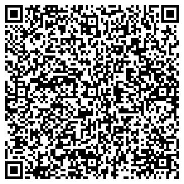QR-код с контактной информацией организации РЯБИНА-АНГАРСК ИНЖИНИРИНГ