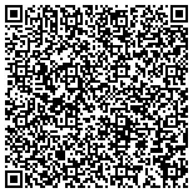 QR-код с контактной информацией организации ЗАВОД КОТЕЛЬНО-ВСПОМОГАТЕЛЬНОГО ОБОРУДОВАНИЯ И ТРУБОПРОВОДОВ