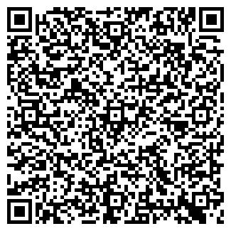 QR-код с контактной информацией организации ООО ПРОФИМЕД