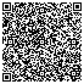 QR-код с контактной информацией организации УНИВЕРСАЛЬНЫЕ МАШИНЫ