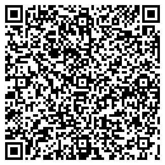 QR-код с контактной информацией организации ЭВЭНКА