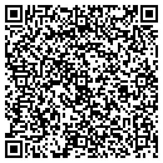 QR-код с контактной информацией организации НАСКА