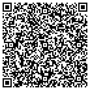 QR-код с контактной информацией организации Интернет-аптека Флория 03