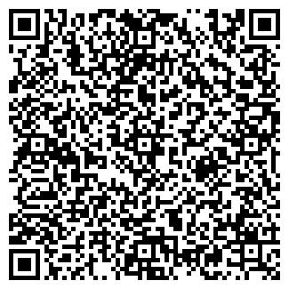 QR-код с контактной информацией организации ОАО ИРКУТСКЭНЕРГО