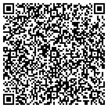 QR-код с контактной информацией организации РОСПРОМСЕРВИС ПКФ, ООО