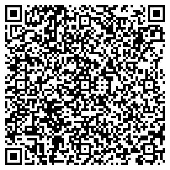 QR-код с контактной информацией организации ИНТЕХ-СЕРВИС, ЗАО